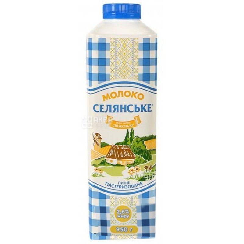 Селянське, 950 г, 2,6%, молоко, Ультрапастеризованное, Особливе, м/у