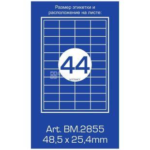 Buromax, 100 арк., 44 етикетки, З клейким шаром