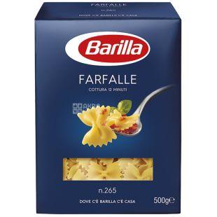 Barilla, 500 г, Макарони, Farfalle, картон