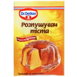 Dr. Oetker, 10 g, baking powder, m / y