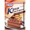 Dr. Oetker, 55 г, крем для торта, Шоколадний, м/у