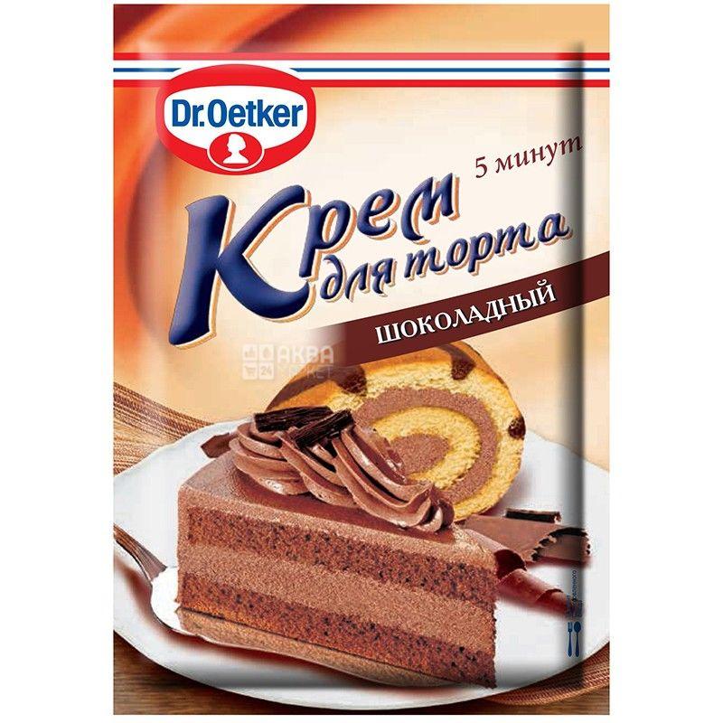 Dr. Oetker, 55 г, крем для торта, Шоколадный, м/у