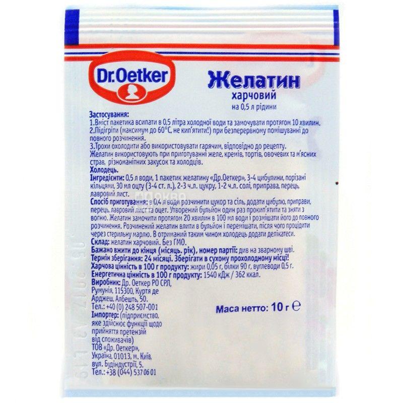 Dr.Oetker, 10 г, желатин пищевой, м/у