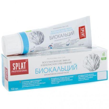Splat Professional, 100 мл, зубная паста, Биокальций, тубус