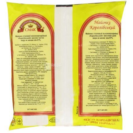 Королівський смак, 380 г, майонез, Королівський 67%, м/у