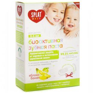 Splat, 40 мл, дитяча зубна паста, до 3 років, Яблуко-банан, тубус