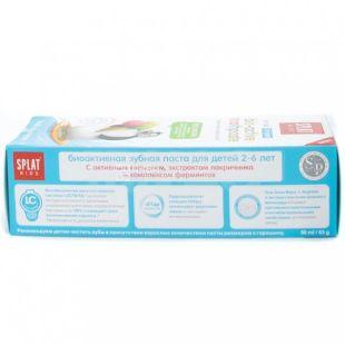 Splat, 50 мл, детская зубная паста, от 2 до 6 лет, Фруктовое мороженое, тубус