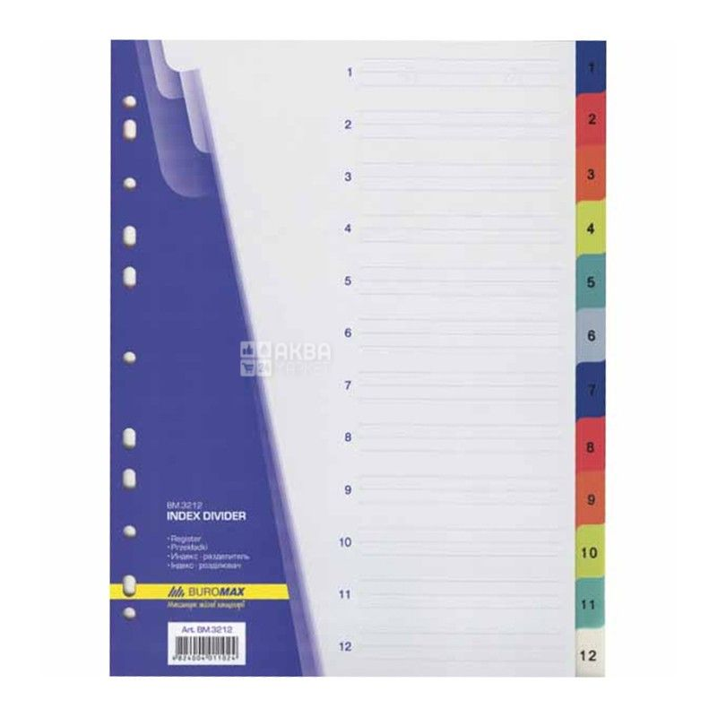 Buromax, 12 шт., цифровой индекс-разделитель, Для регистраторов, А4, м/у