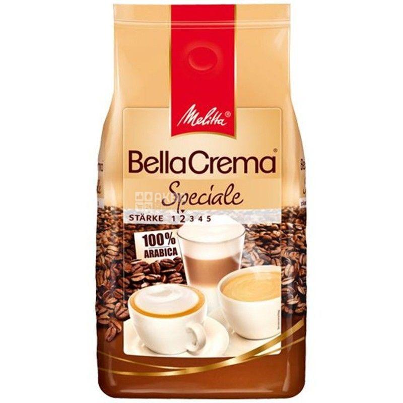 Melitta Bella Crema Speciale, 1 кг, Кофе Мелитта Белла Крема Специале, светлой обжарки, в зернах