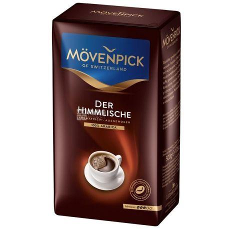 Movenpick Der Himmliche, 500 г, Кофе Мовенпик Дер Хемлиш, средне-темной обжарки, молотый
