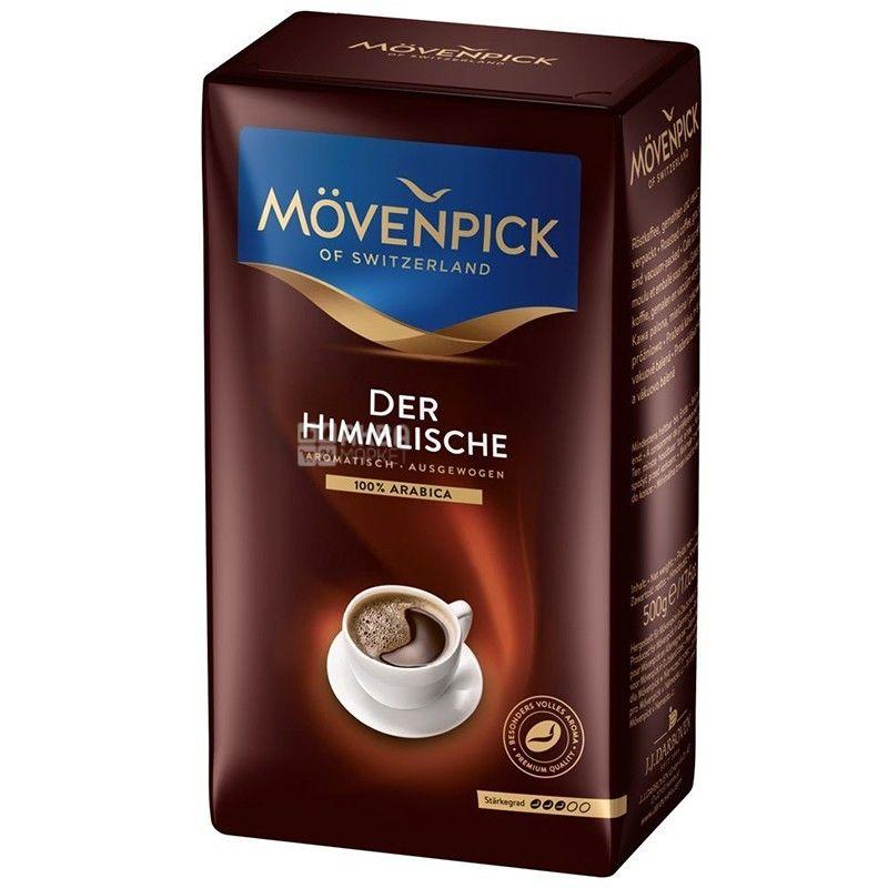 Movenpick Der Himmliche, 500 г, Кава Мовенпік Дер Хемліш, середньо-темного обсмаження, мелена