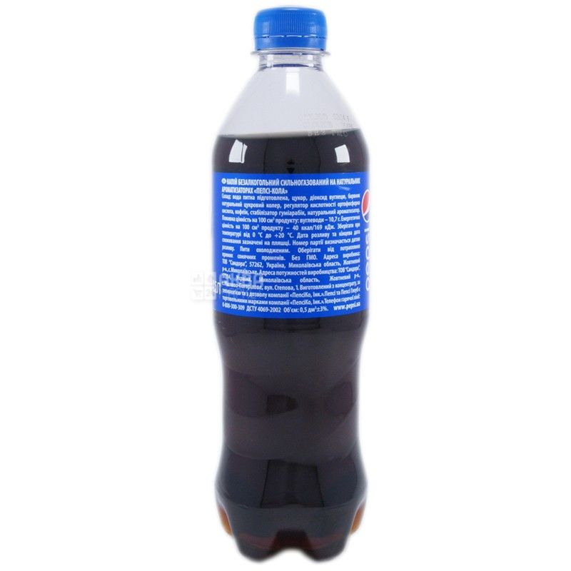 Pepsi-Cola, 0,5 л, Пепси-Кола, Классическая, Вода сладкая, ПЭТ