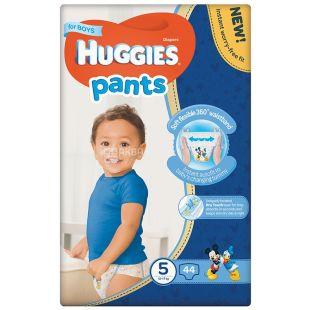 Huggies, 44 шт., 12-17 кг, подгузники-трусики для мальчиков, Pants 5, м/у