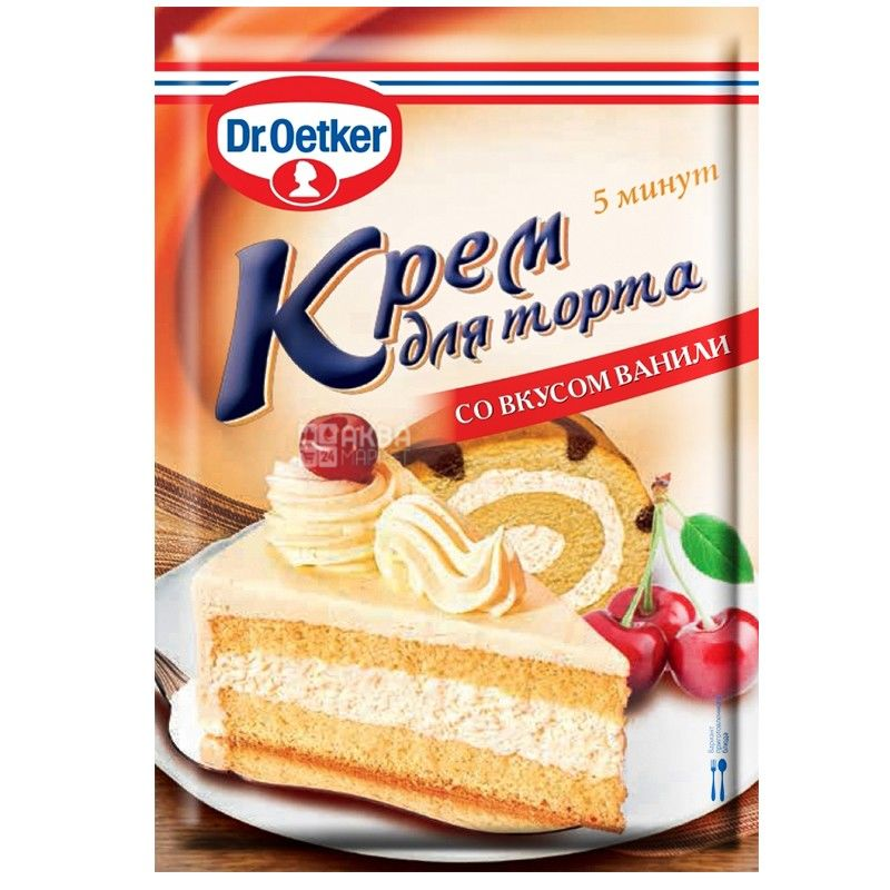 Dr. Oetker, 50 г, крем для торта, Ванильный, м/у