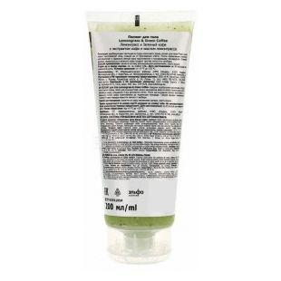 Fresh Juice, 200 ml, body peeling, With lemongrass oil, PET