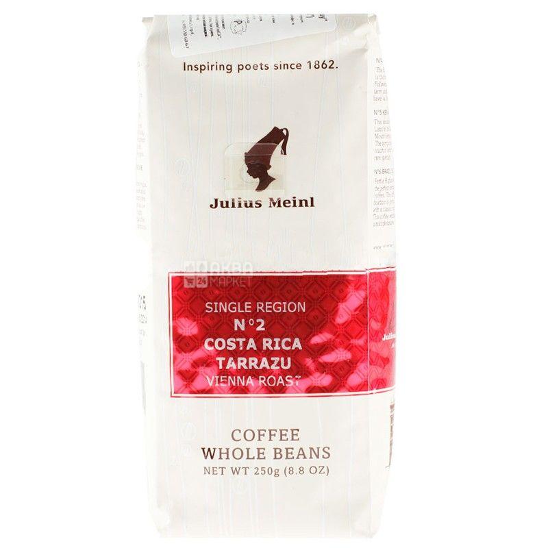 Julius Meinl № 2 Costa Rica Tarrazu, 250 г, Кава Юліус Мейнл Коста Ріка, середнього обсмаження, в зернах