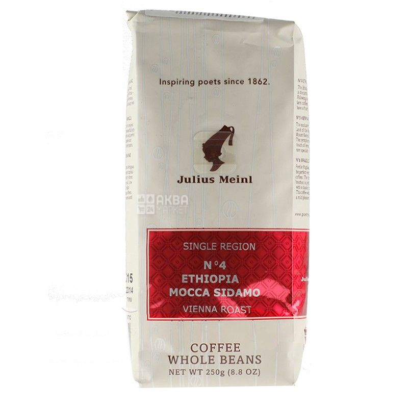 Julius Meinl № 4 Ethiopia Mocca Sidamo, Кофе в зернах, 250 г