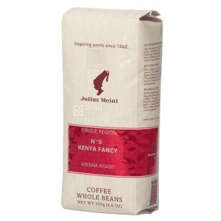 Julius Meinl № 5 Kenya Fancy, 250 г, Кофе Юлиус Мейнл Кения, средней обжарки, в зернах