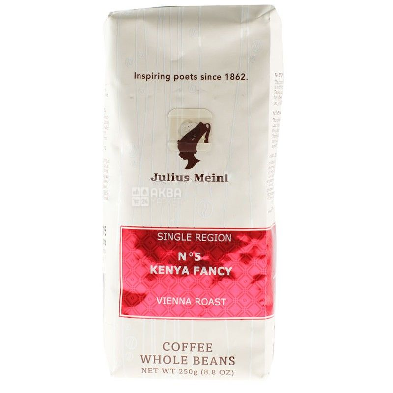 Julius Meinl, 250 г, зерновой кофе, № 5 Kenya Fancy, м/у