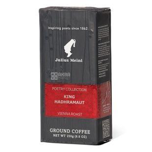 Julius Meinl King Hadhramaut, Grain coffee, 250 g