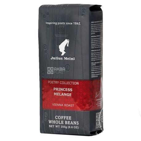 Julius Meinl Princess Melang, Кофе в зернах, 250 г