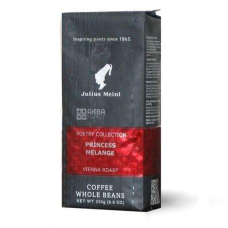 Julius Meinl, 250 г, зерновой кофе, Princess Melang, м/у