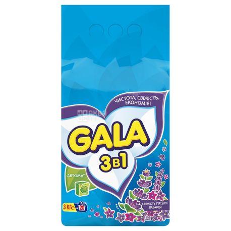 Gala, 3 кг, стиральный порошок, Свежесть горной лаванды, м/у