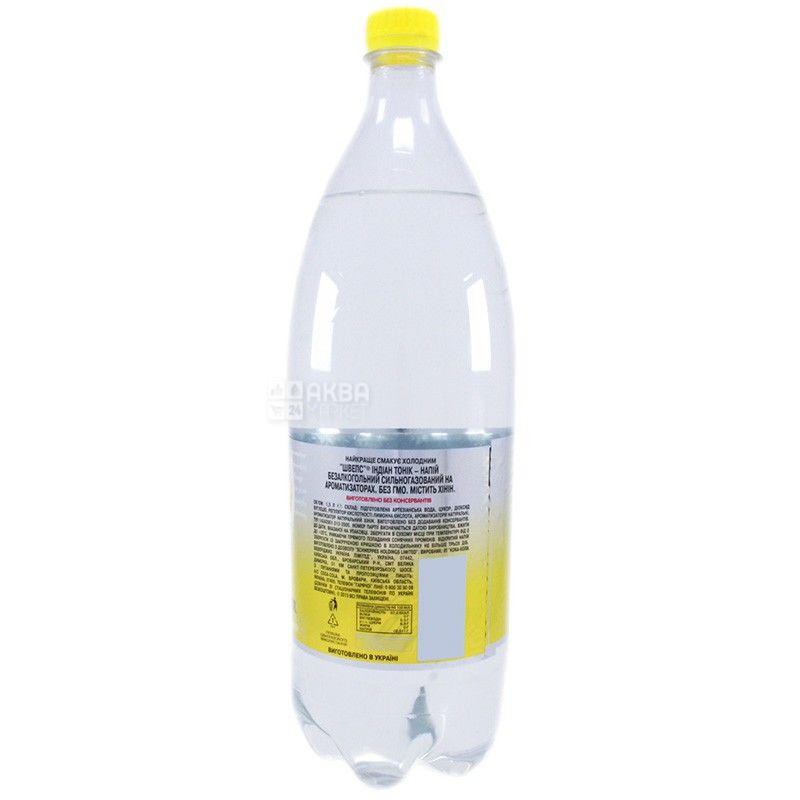 Schweppes, 1,5 л, Сладкая вода, Indian Tonic, ПЭТ