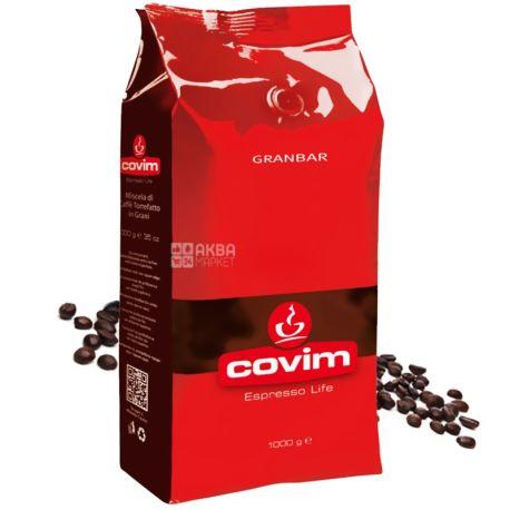 Covim, 1 кг, зерновой кофе, Gran Bar, м/у