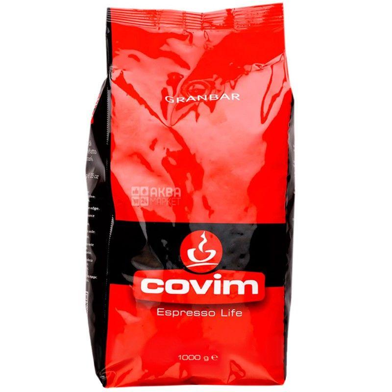 Covim Gran Bar, 1 кг, Кофе Ковим Гран Бар, темной обжарки, в зернах