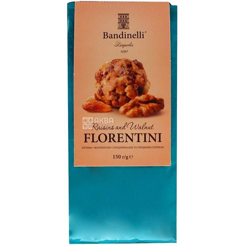 Bandinelli FLORENTINI, 150 г, печиво, З родзинками та волоськими горіхами, м/у