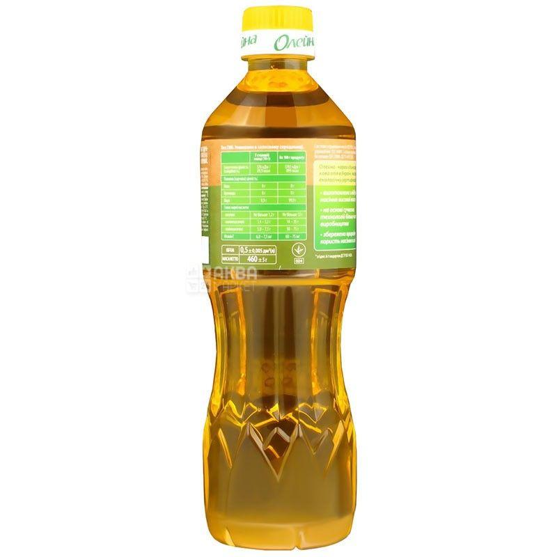 Олейна, 0,5 л, масло подсолнечное, первого холодного отжима, Душистая, ПЭТ