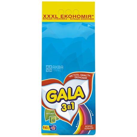 Gala, 9 кг, стиральный порошок, Для цветного белья, Яркие цвета, Автомат, м/у