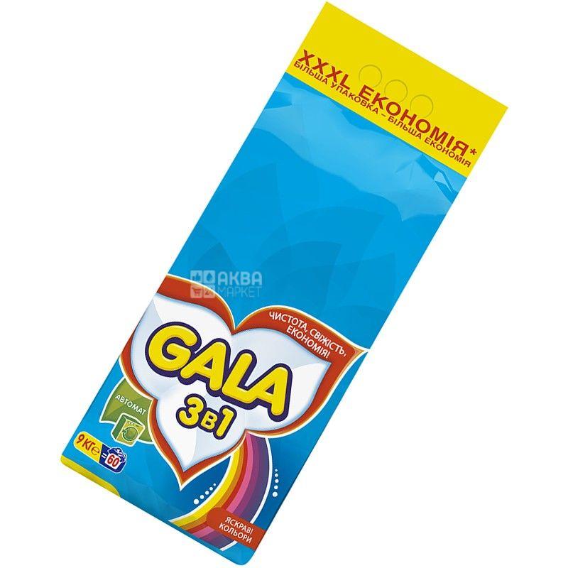 Gala, 9 кг, пральний порошок, Для кольорової білизни, Яскраві кольори, Автомат, м/у