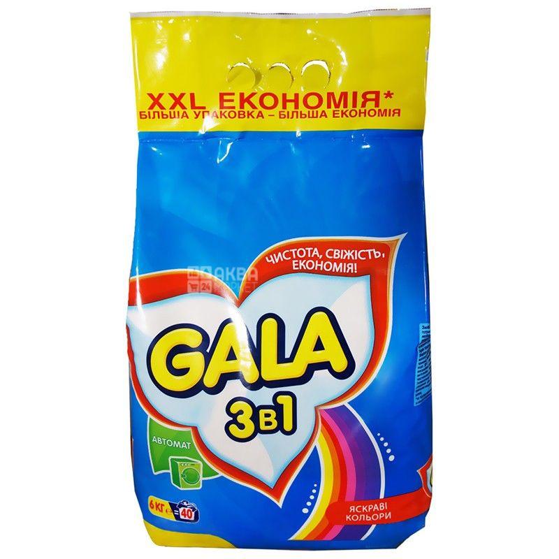 Gala, 6 кг, пральний порошок, Для кольорової білизни, Яскраві кольори, Автомат, м/у