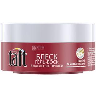 Taft, 75 мл, гель-воск, Для укладки волос, ПЭТ