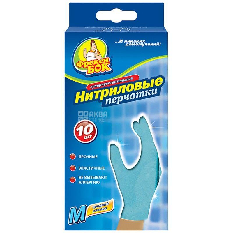 Фрекен Бок, размер M, перчатки хозяйственные, Нитриловые, м/у