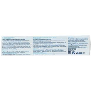 Sensodyne, 75 мл, зубна паста, Швидка дія та довготривалий захист, тубус