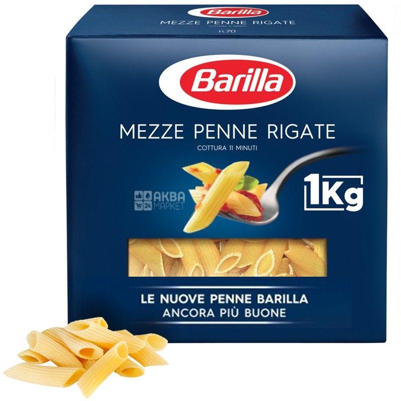 Barilla Penne Rigate, 1 кг, Макароны Барилла Пенне Ригате