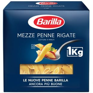Barilla Penne Rigate, 1 кг, Макарони Барілла Пенне Рігате