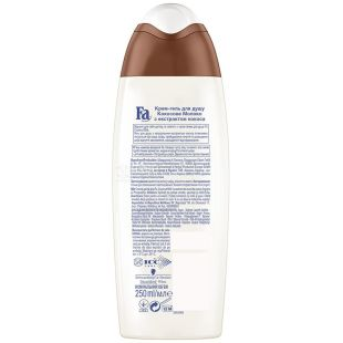 Fa, 250 мл, гель для душа, Кокосовое молоко, ПЭТ