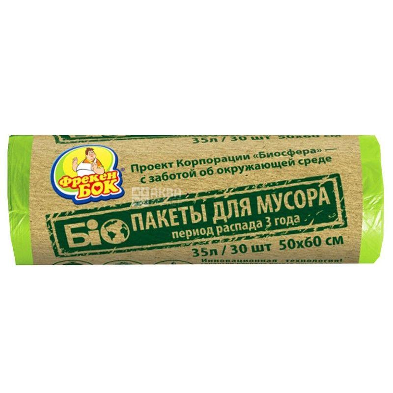 Фрекен Бок, 30 шт., 35 л, Пакеты для мусора, Био, без затяжек, прочные, зеленые