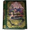 Sun Gardens, Tea Book Summer, Volume 3, Чай Чай Сан Гарденс, Книга Літо, Том 3, зелений, крупнолистовий, ж/б