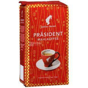 Julius Meinl, 250 г, мелена кава, President, м/у