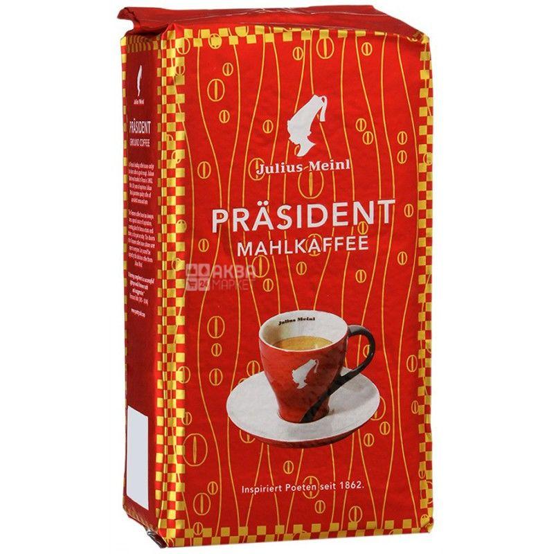 Julius Meinl President, 250 г, Кофе Юлиус Мейнл Президент, светлой обжарки, молотый