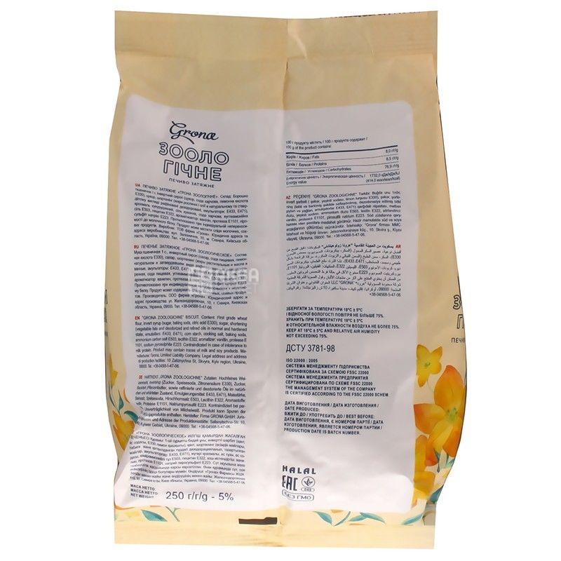 Grona, 250 г, печенье, Зоологическое, м/у