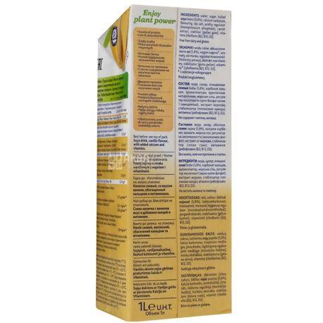 Alpro, Soya Vanilla, 1 л, Алпро, Соєве молоко з ваніллю, безлактозне, вітамінізоване