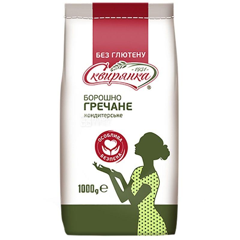 Skviryanka, 1 kg, buckwheat flour, Confectionery, Gluten-free, m / s