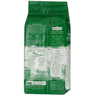 Coffee from Lviv, Lviv, Coffee Milk, 225 g