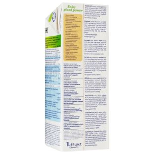Alpro Soya light, 1 l, Drink soy lite Alpro